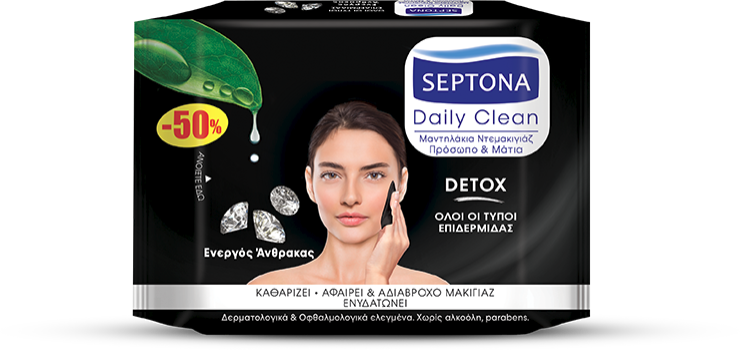 Septona Daily Clean