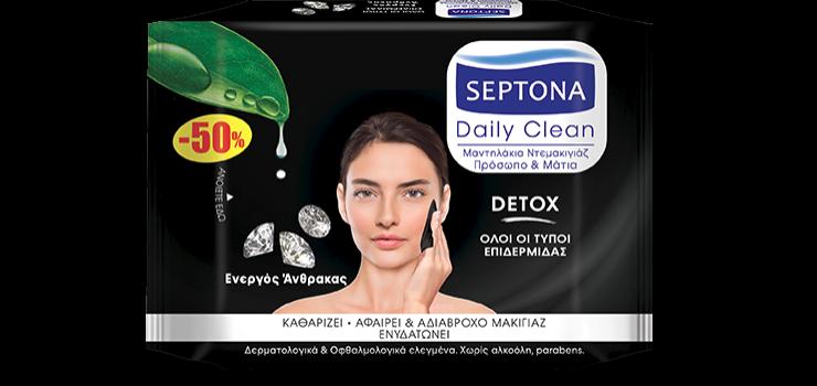 Septona Daily Clean
